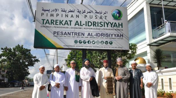Hasil gambar untuk Pesantren Tarekat al-Idrisiyyah Tasikmalaya